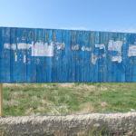 Розміщення місць агітації в Августівській сільській раді
