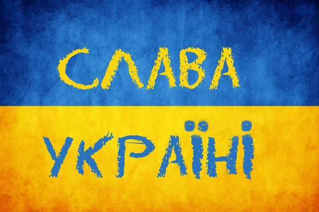 slava_ukraine