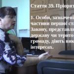 """Августівська сільська рада «атакує» """"ГО Громадський контроль"""""""