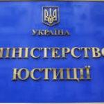 Топ-5: в Одеській області опублікували антирейтинг боржників по зарплаті