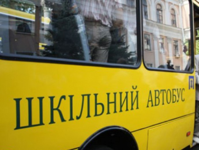 Шкільний автобус1