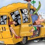 Мешканці сіл вимагають знизити незаконне підвищення ціни на проїзд
