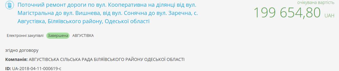 Screenshot-20180506235709-1107×233