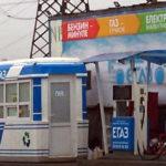 Нелегальна  автозаправна станція працює на території Августівської сільради