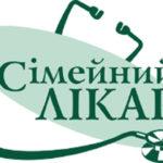 """Августівська амбулаторія ЗПСМ нагадує про національну кампанію """"Лікар для кожної сім'ї"""""""