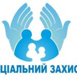 Результати надання одноразової матеріальної допомоги по програмі «Соціальний захист населення в Одеській області»