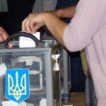 Українці зможуть проголосувати на місцевих виборах за місцем фактичного проживання