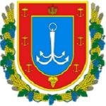 СБУ виявила розкрадання коштів в Одеській ОДА