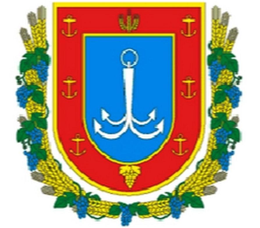 деп_фінансів_лого