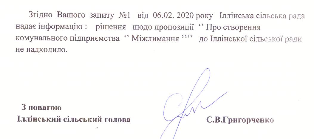 Ziskanovane_20200207