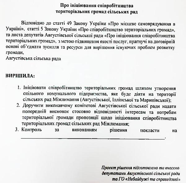 ком_підприємство1