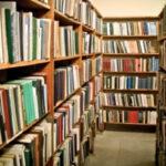 Комп'ютеризація  сільських бібліотек Одеської області