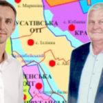 Опитування: Кого з кандидатів на посаду голови Усатівської ОТГ ви підтримуєте ?