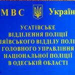 """Відкрито кримінальне провадження у зв'язку з """"безоплатною передачею"""" у власність 1га землі у с. Латівка"""